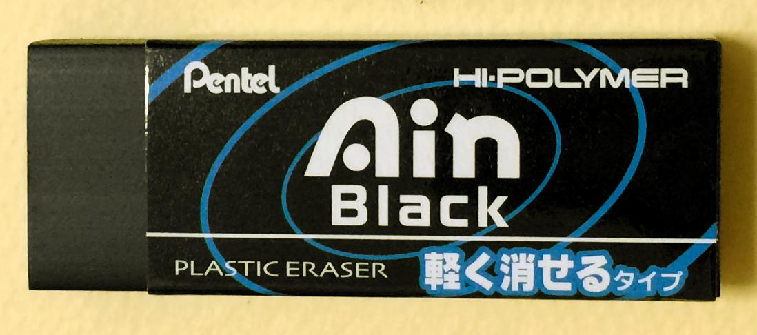 Ain Black